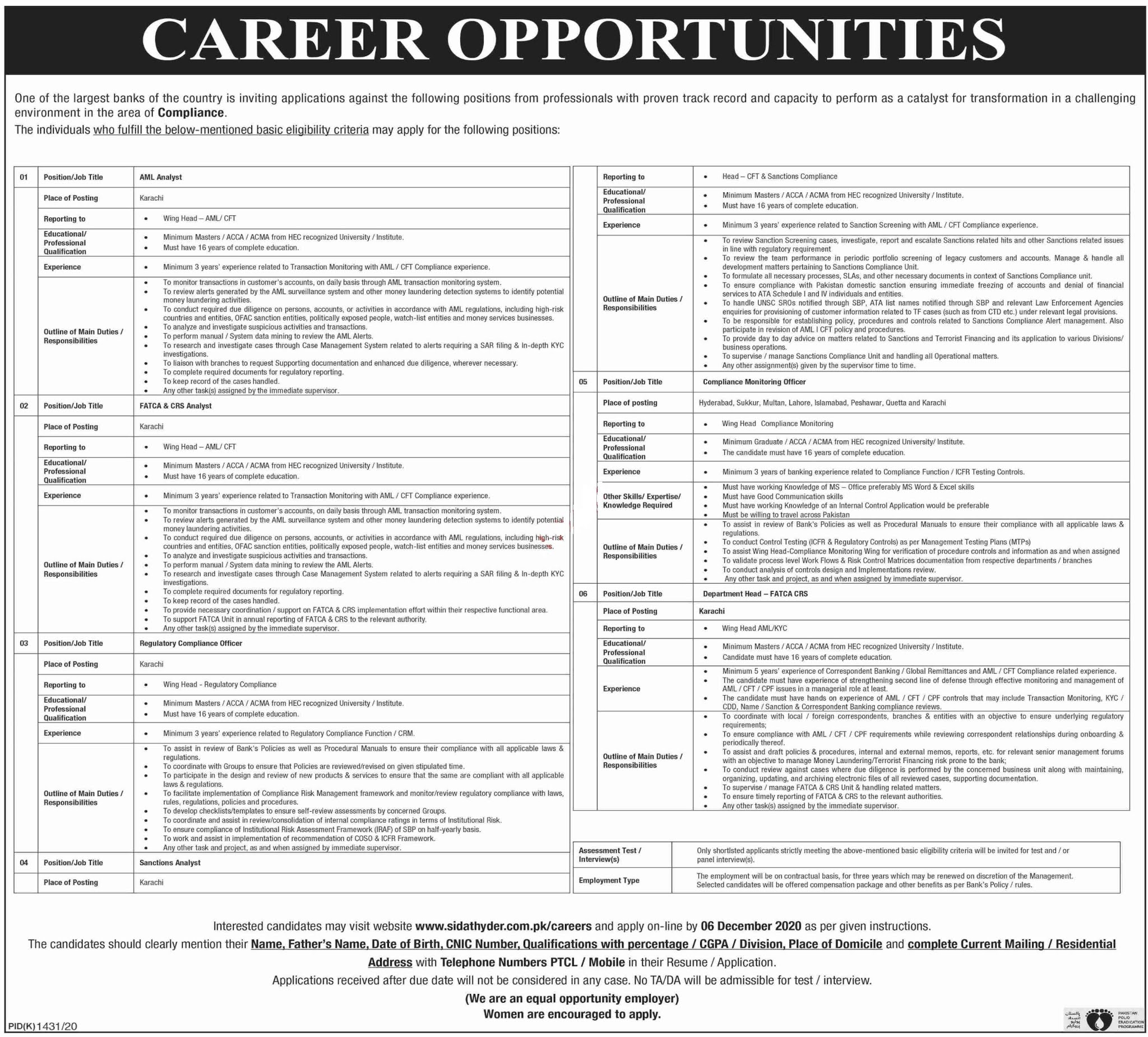 Karachi, Hyderabad and Sukkur posts for AML Analyst & Regulatory Compliance Officer Jobs 2020 for Compliance Monitoring Officer