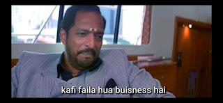 Kafi faila hua business hai, Nana Patekar as Uday Shetty | best welcome movie meme templates & dialogue