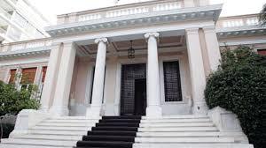 Μαξίμου:Ο λαός δεν θα  δώσει στον Μητσοτάκη  τη δυνατότητα να διαμοιράσει τα ιμάτια του κράτους