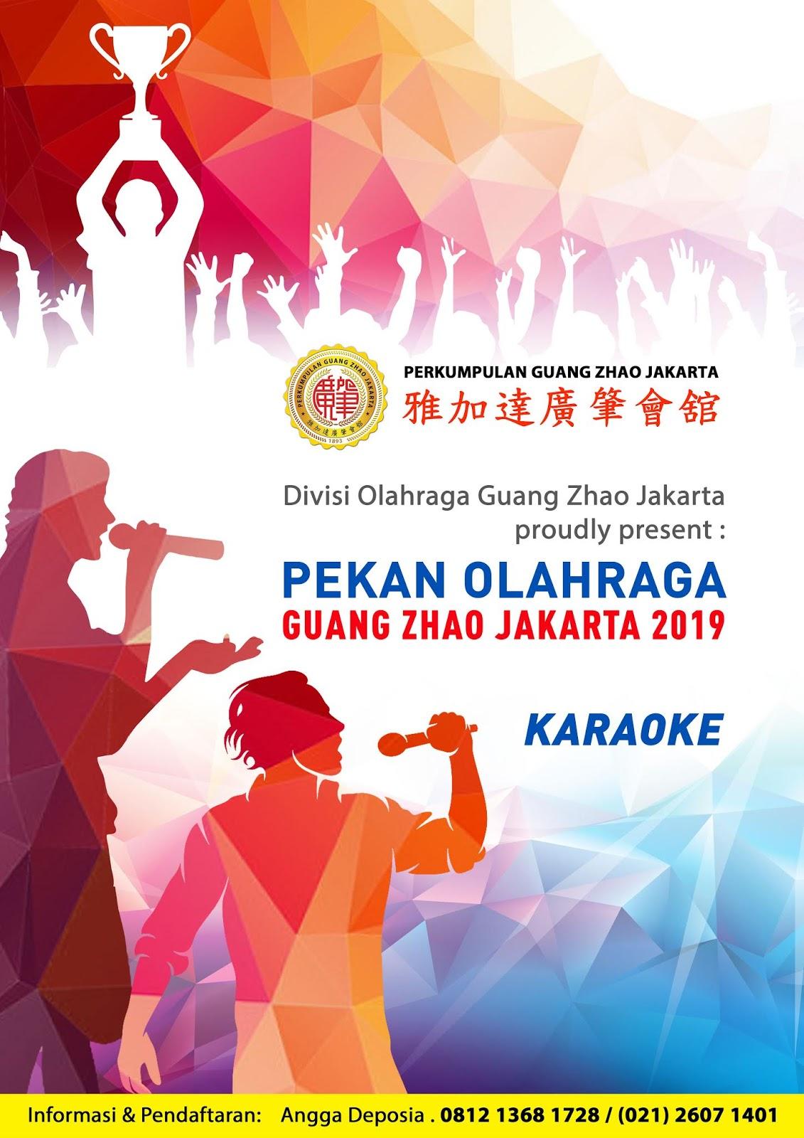 Karaoke Por Gzj 2019 Theinigo Com