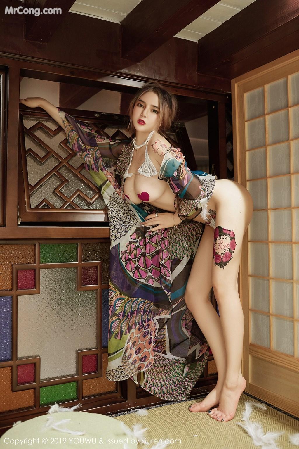 YouWu Vol.158: Wen Xinyi (温心怡) (46P)