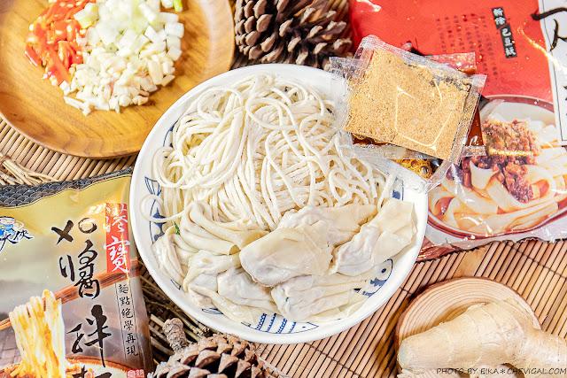 MG 0114 - 熱血採訪│不用出門就能享用美味麵食與超飽滿水餃!小麵館大甲本鋪你吃過了嗎?