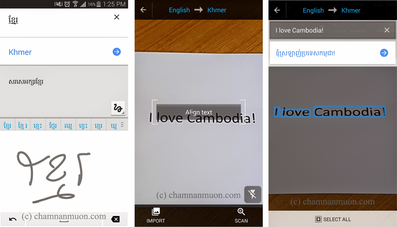 Google Translate Available in Khmer writing