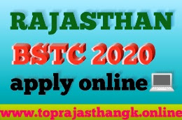 Rajasthan Pre BSTC 2020  (D.El.Ed) Counselling Apply Online Form Start Date 2020