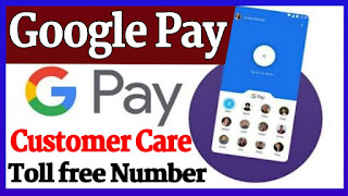 Google Pay Customer Care Number And Customer Support Services | gpay app offers