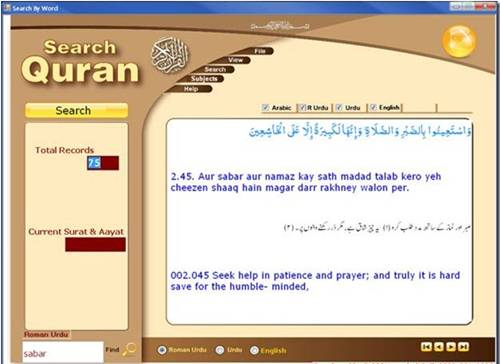 Quran search engine software by a pakistani programmer zahid.