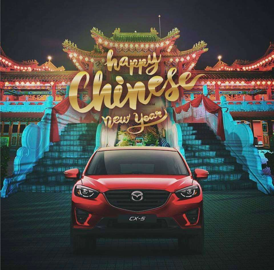 Chinese New Year Wishes Sweet Images
