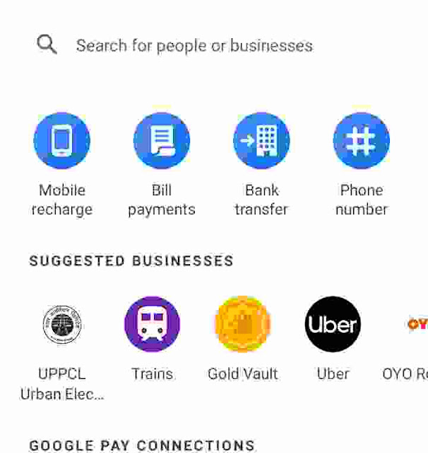 google pay se paise kaise transfer kare 2020