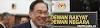 Kerajaan baru bukan kerajaan 'back door' - Anwar