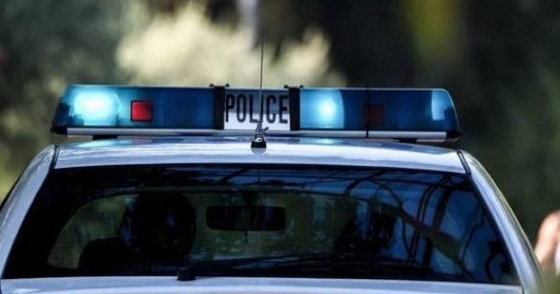 2f5dce5809 ΘΑΝΟΣ ΕΥΗ koukfamily  Έτσι μπορείτε να στείλετε μήνυμα στην Ελληνική  Αστυνομία