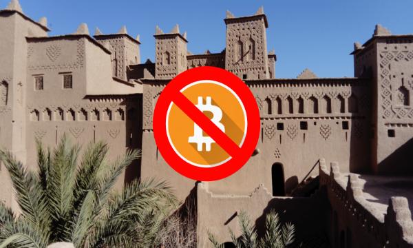توقيف أشخاص حاولوا إدخال أجهزة تعدين البيتكوين إلى المغرب