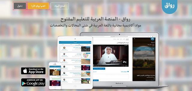 افضل 5 مواقع عربية لتعليم لغات البرمجة