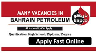 bahrain jobs, jobs in bahrain,