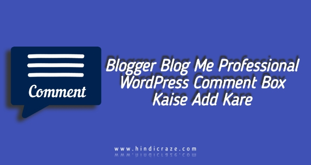 Blog me comment box kaise add kare