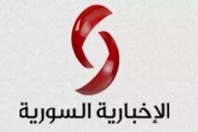 Watch Alikhbaria TV Live   Arabic   Syria