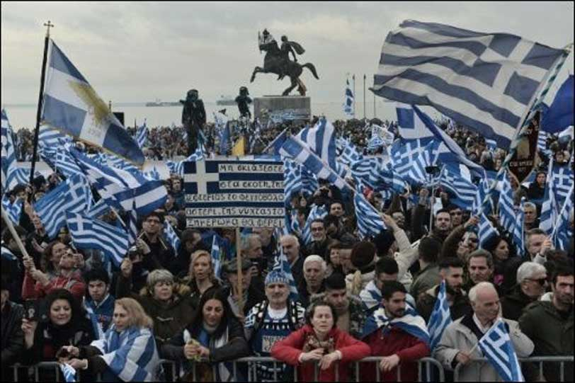 Over 70% of Greeks against name solution with the term Macedonia