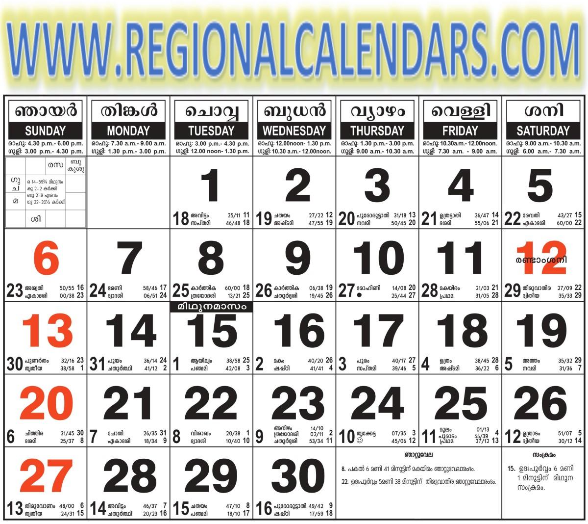 Malayalam Calendar 2021 June
