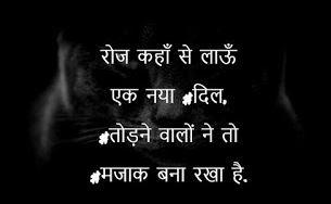 kamina status for WhatsApp Facebook In Hindi