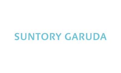 Lowongan Kerja PT Suntory Garuda Beverage - www.radenpedia.com