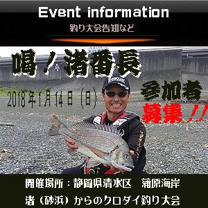 http://www.kokuchpro.com/event/65909377c3de13dfbec5c10a4704d0ee/