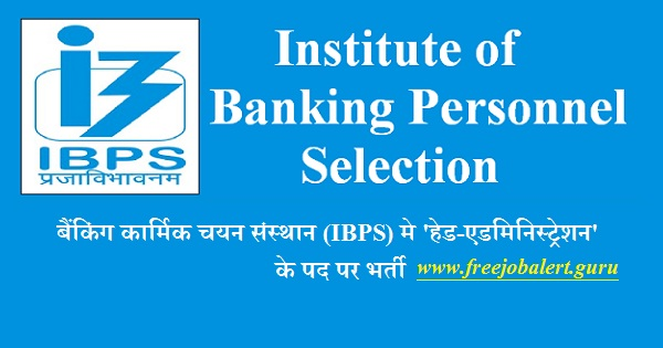 Institute of Banking Personnel Selection, IBPS, Graduation, Bank, Bank Recruitment, Head, Latest Jobs, Maharashtra, ibps logo