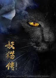 Assistir Legend of the Demon Cat