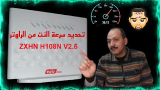 we zte H108N
