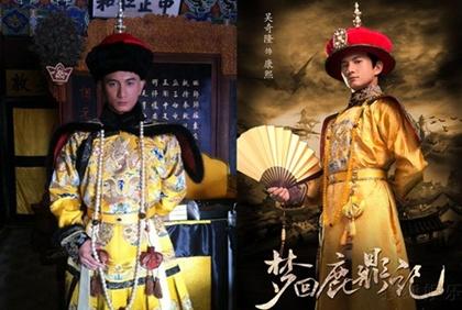 จักรพรรดิหย่งเจิ้ง (Yongzheng Emperor) จากเรื่อง Scarlet Heart