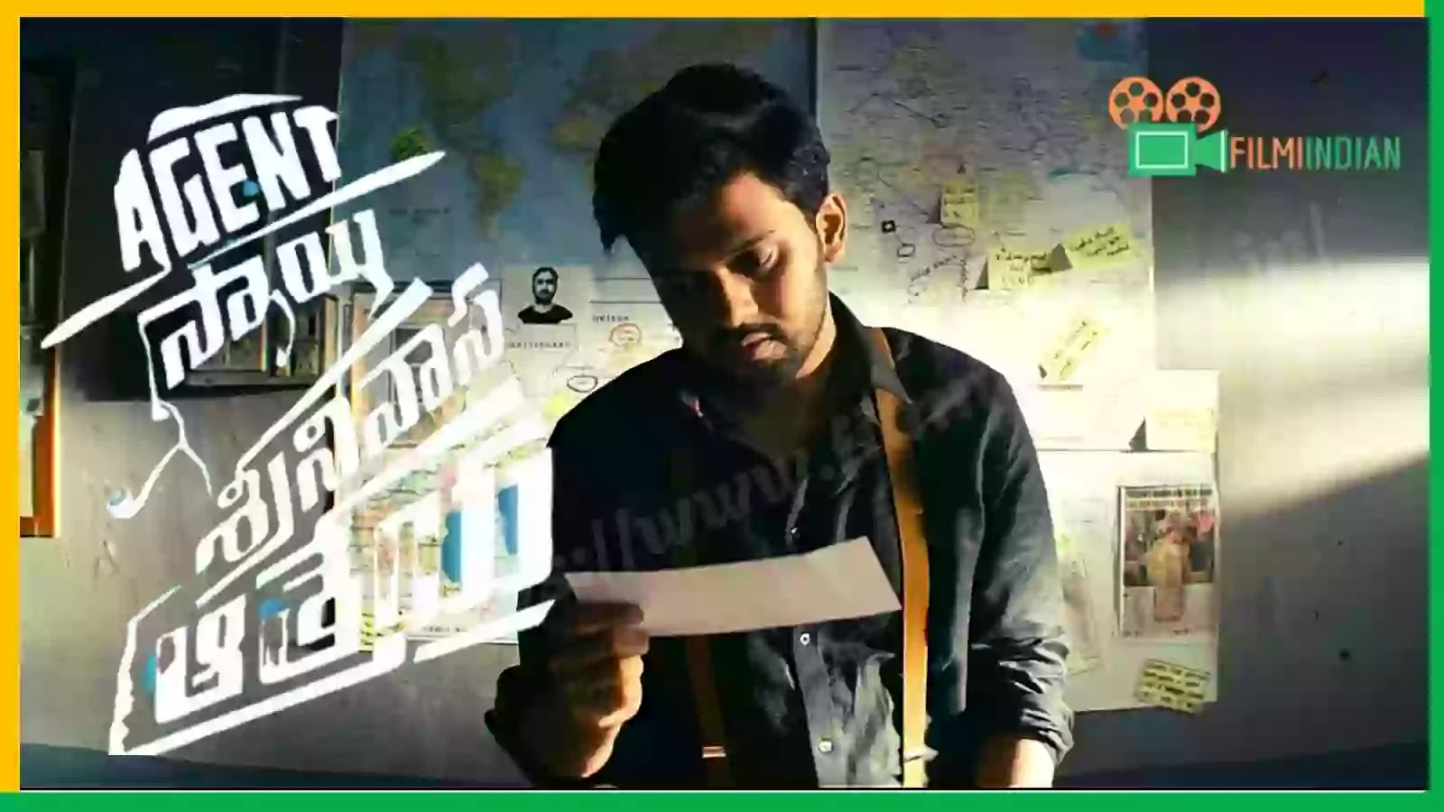 Agent Sai Srinivasa Athreya : (2019) Movie : Best and  Honest Review