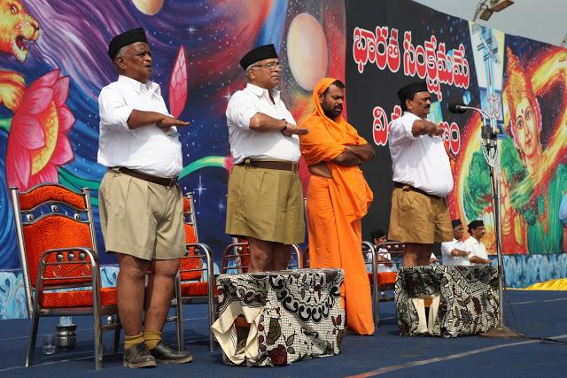 హిందూ రాష్ట్రీయత