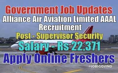 AAAL Recruitment 2021