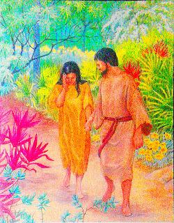 প্রথম গুনাহ।3 কিতাবুল মোকাদ্দেস