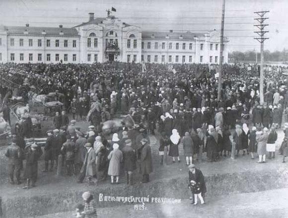 Конотоп. Будинок Рад. 1927 р.