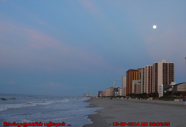 Super Moon View from Myrtle Beach