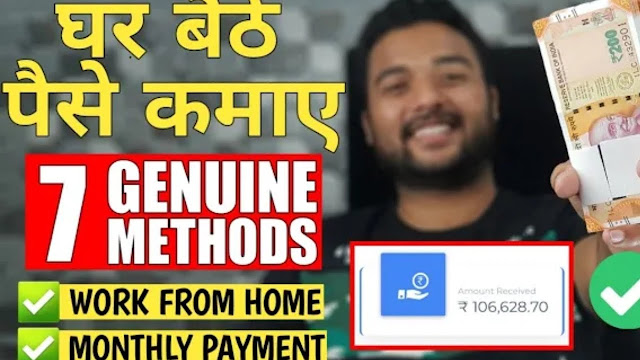 Earn Money Online from Mobile in 2020 Best Work from Home Jobs 7 Easy Ways to Make Money Online