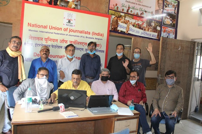मीडिया जगत के लिए आर्थिक पैकेज की घोषणा की जाए: रास बिहारी