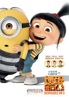 Despicable Me 3 Movie Poster 13