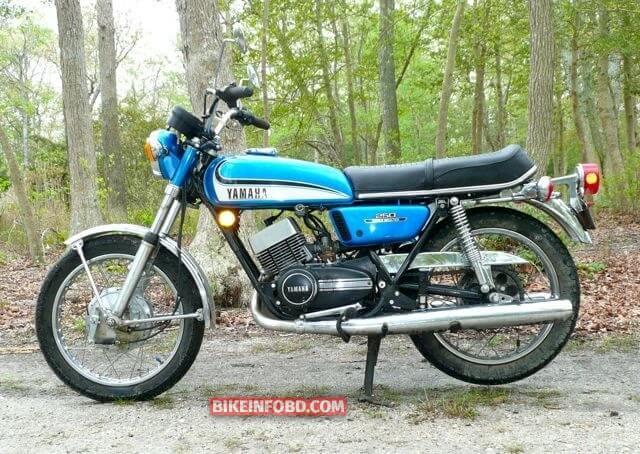 Yamaha RD250 1973