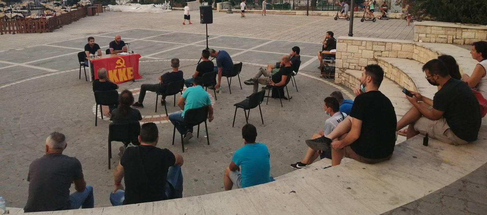 Συνέχεια στην πολιτική δραστηριότητα δίνει η Τ.Ο. Ιωαννίνων του ΚΚΕ.Σύσκεψη χθες   στην πλατεία της Ανατολής