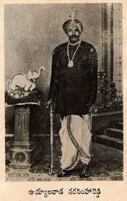 Freedom Fighter Uyyalawada Narasimha Reddy