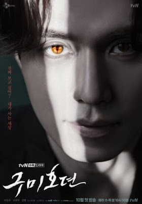 tale of the nine-tailed fox korean drama tale of nine tailed tale of the nine-tailed fox korean drama 2020