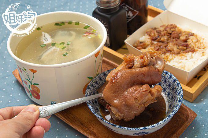 虱目魚皮鮮湯堪稱大海裡的牛奶,膠質Q彈的滷豬腳令人難忘,三民區的療癒食堂-阿德虱目魚專賣店
