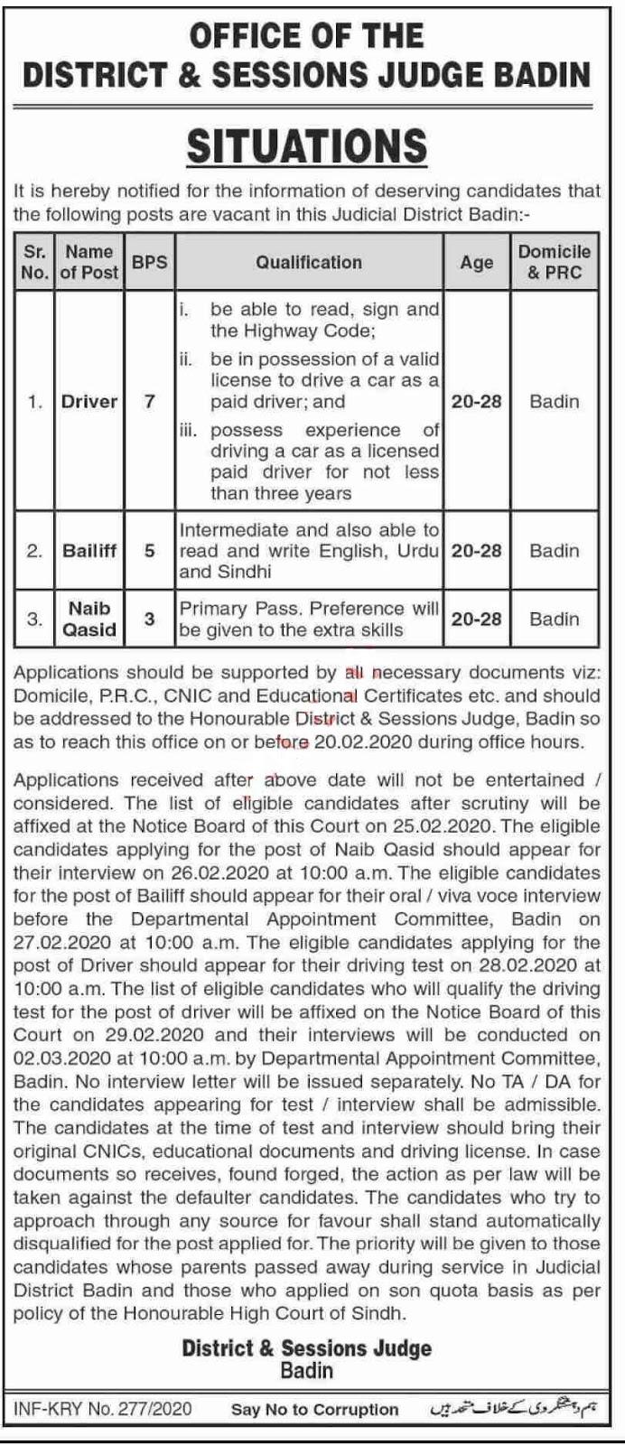 District & Session Court Badin Jobs 2020