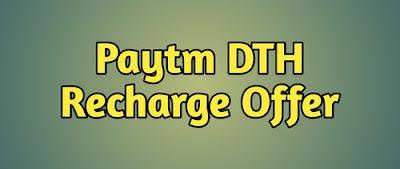 Paytm Dth Recharge Cashback Offer