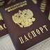 The Federal Security Service of Russia opposed applications with an electronic passport
