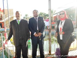 الحسينى محمد , الخوجة,المعلمين,التعليم, ادارة بركة السبع التعليمية, يوم التميز والكرامة , الاكاديمية الدولية للقادة, المجلس الوطنى