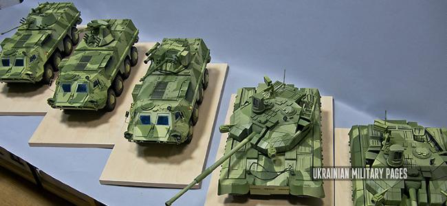 Моделі техніки - Ukrainian Military Pages
