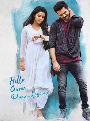 Hello Guru Prema Kosame (2018) Dual Audio [Hindi – Telugu] 720p   480p UNCUT HDRip ESub x264 1.1Gb   450Mb