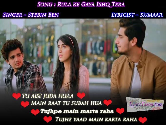 Rula Ke Gaya Ishq Lyrics - Singer - Stebin Ben.|| Cast: Bhavin Bhanushali, Sameeksha Sud &  Vishal Pandey,Niah Khan