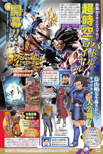 Dragon Ball Legends V-Jump Shallot Zahha